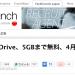 スクリーンショット 2012-03-31 14.22.40
