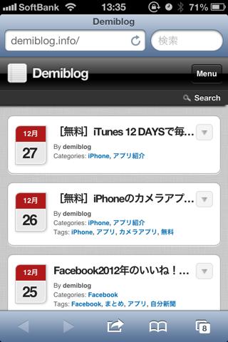 Pastebot 2012 12 27 13 37 08 午後