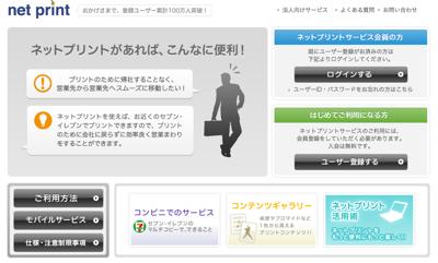 スクリーンショット 2012-12-06 10.06.57.png