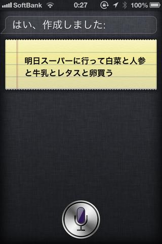 写真 2013 02 25 0 27 32