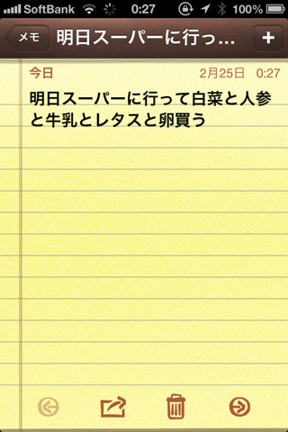 写真 2013 02 25 0 27 38