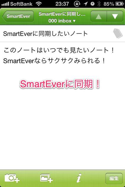 Smartever 2 jpg