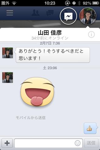 FacebookSTAMP  mini