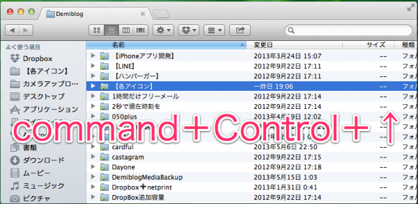commnd-4-1