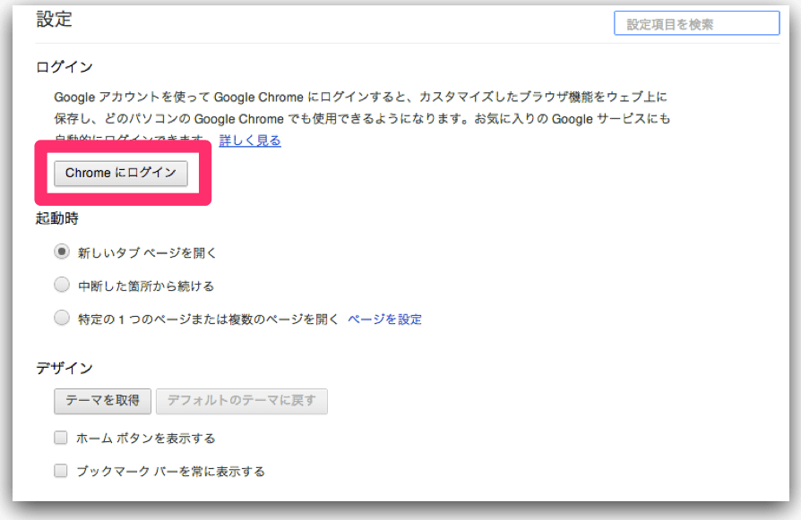 Chrome_2 (mini)_1