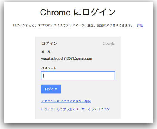 Chrome_3 (mini)_1