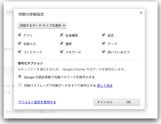 Chrome_5 (mini)_1