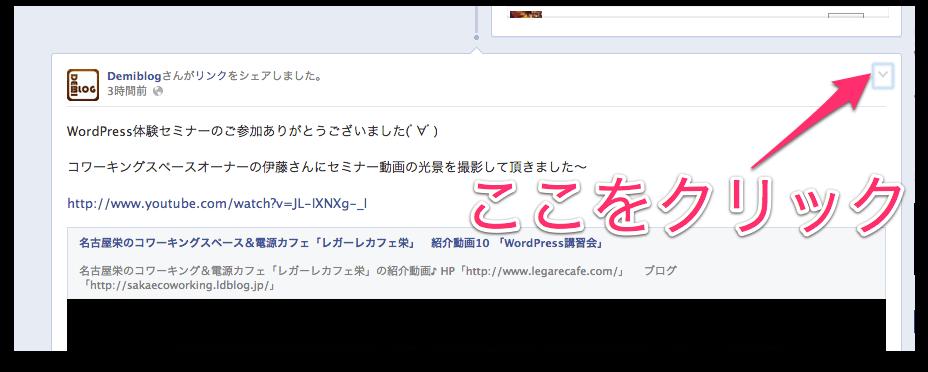 Facebook_friend_1