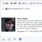 スクリーンショット 2013-09-02 17.59.24
