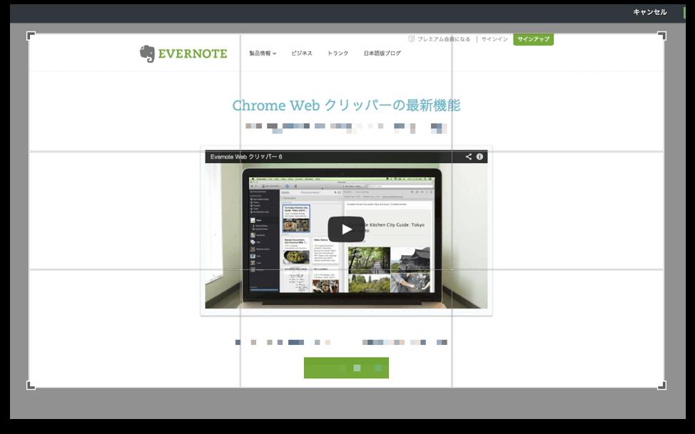Evernote web 5  mini