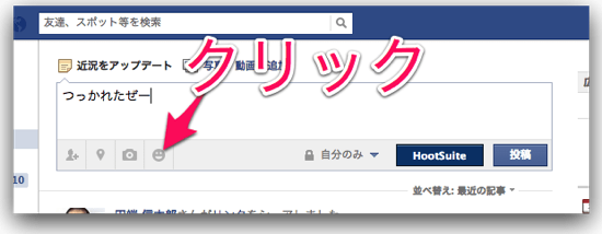 Facebook kaomoji 1  mini