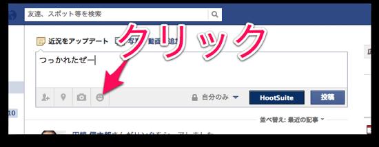 Facebook kaomoji 1  mini