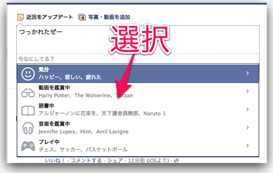 Facebook kaomoji 2  mini