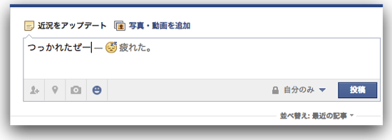 Facebook kaomoji 3  mini