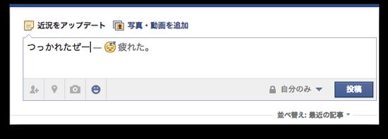 Facebook kaomoji 3  mini