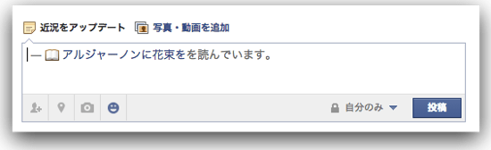 Facebook kaomoji 5  mini