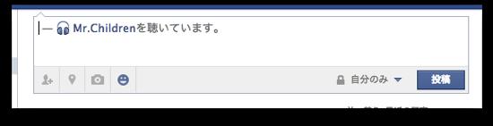 Facebook kaomoji 6  mini