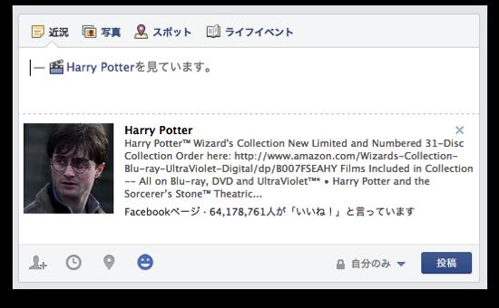 Facebook kaomoji 8