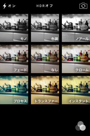 Ios7 camera 3