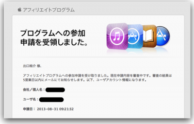 itunes_2-mini.png