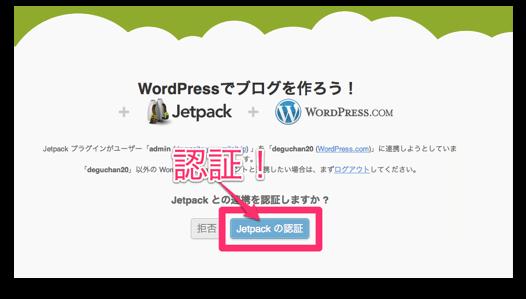 Jetpack 6  mini