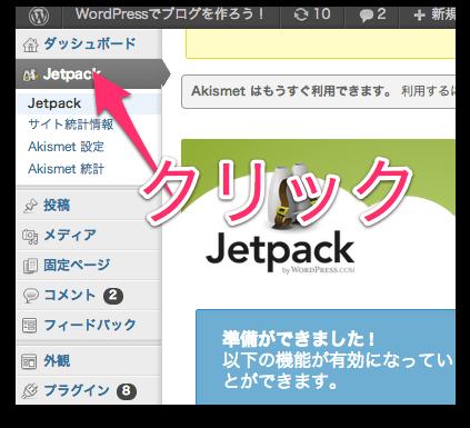 Jetpack 8  mini