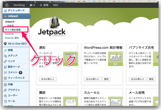 Jetpack access 1  mini