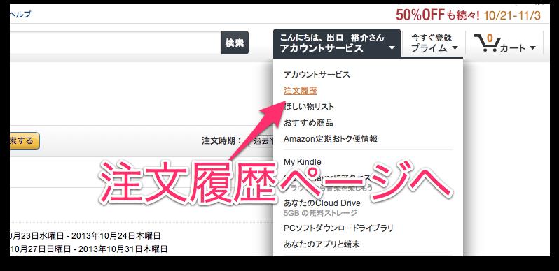 Amazon 1 1