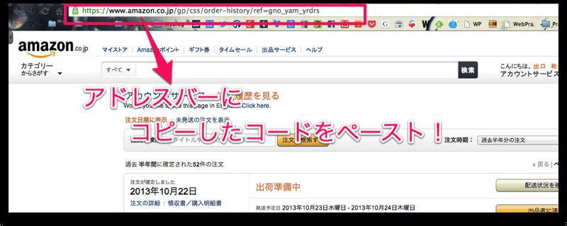 Amazon 2 1