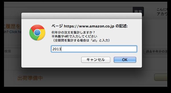 Amazon 4 1