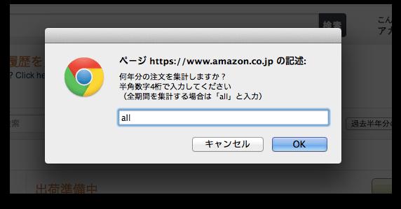 Amazon 6 1