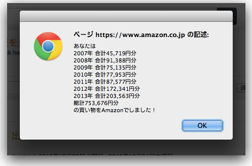 Amazon 7 1