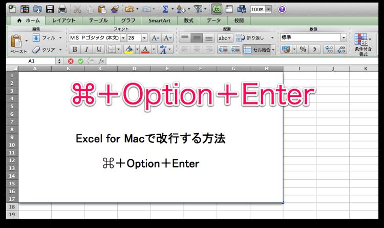 Mac Excel 2