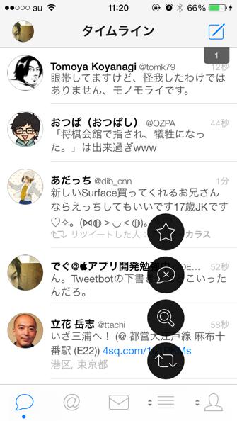 Tweetbot 5