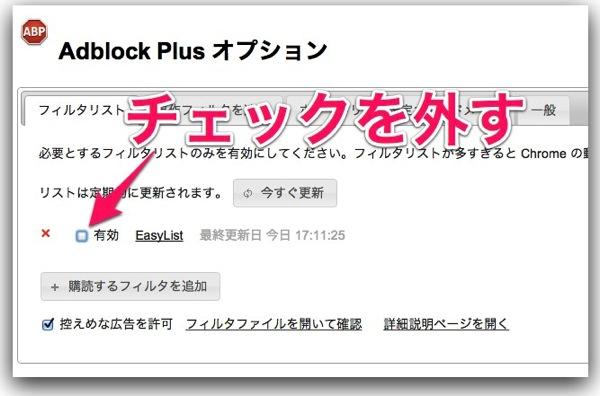 Adblock 5