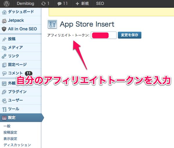 App 4