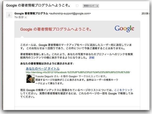 Google 1