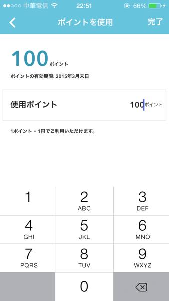 2014 03 07 22 51 55