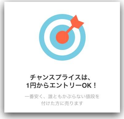 2014 03 19 14 18 53