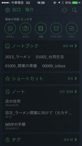 2014 05 12 19 29 41