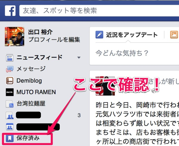 Facebook reading 3