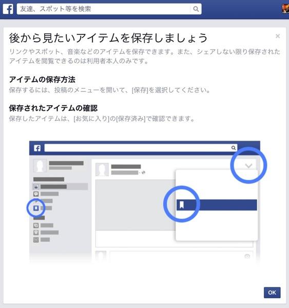 Facebook reading 4