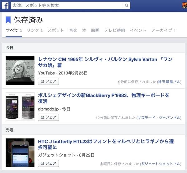 Facebook reading 5