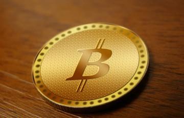 bitcoin-495995_1280
