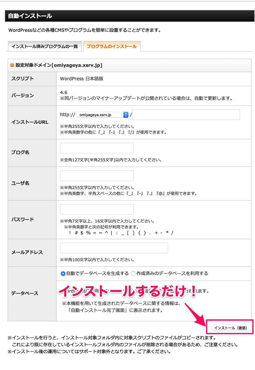 Xserver install