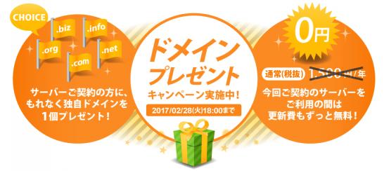 スクリーンショット 2017-01-12 9.28.16